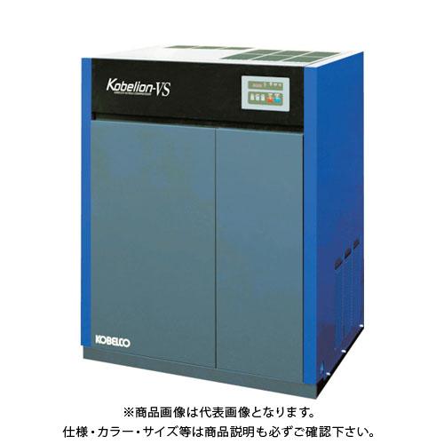【直送品】コベルコ 油冷式スクリューコンプレッサー VS115AD3