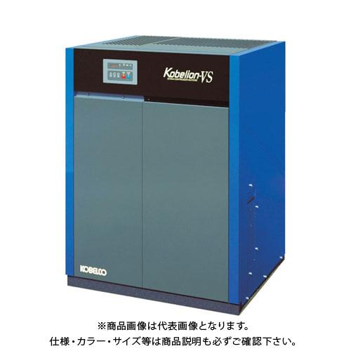 【直送品】コベルコ 油冷式スクリューコンプレッサー VS245AD3
