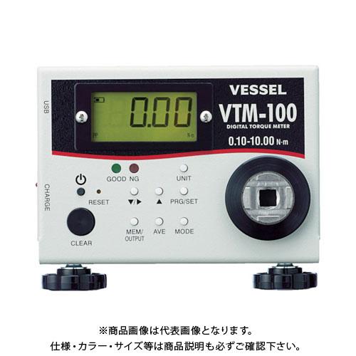【直送品】 ベッセル トルクメーター VTM‐100 VTM-100