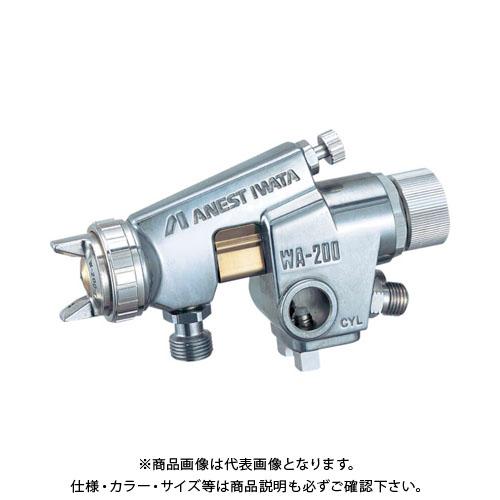 【運賃見積り】【直送品】アネスト岩田 大形自動ガン ノズル口径 Φ1.2 WA-200-122P