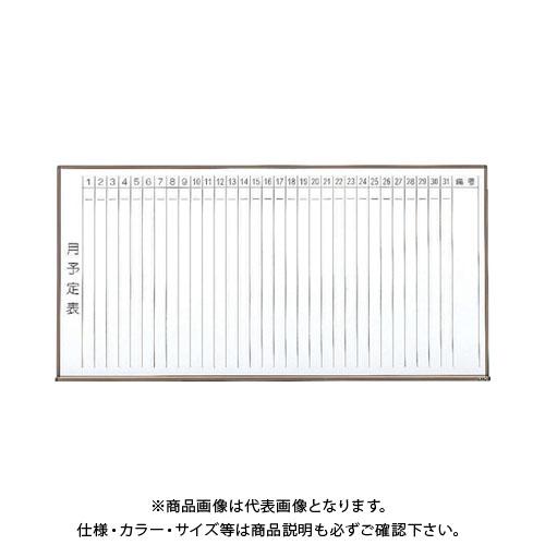 【個別送料1000円】【直送品】TRUSCO スチール製ホワイトボード 月予定表・縦ブロンズ900X1800 WGL-202S-BL
