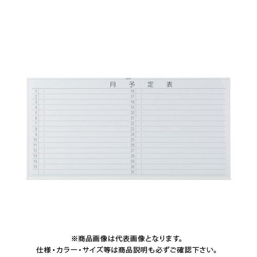 【個別送料1000円】【直送品】TRUSCO スチール製ホワイトボード 月予定表・横 白 900X1800 WGL-602S-W