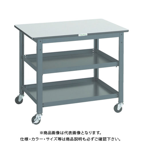 【直送品】 TRUSCO WHT型作業台補助テーブルワゴン 900X600XH740 WHT-6090