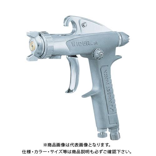 アネスト岩田 小形スプレーガン 重力式 ノズル口径 Φ1.0 W-61-1G