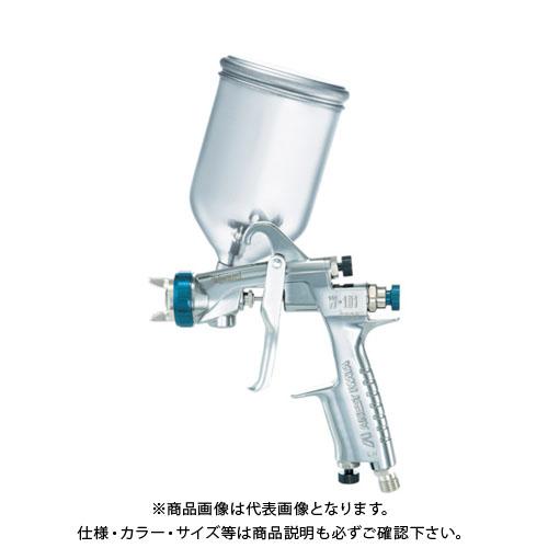 アネスト岩田 自動車補修専用スプレーガン カップ付セット 極み ベースコートモ W-101-138BGC