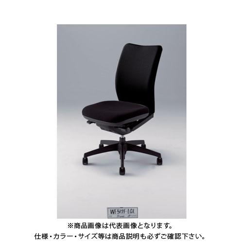 【運賃見積り】【直送品】 ナイキ 事務用チェアー WE512F-BK