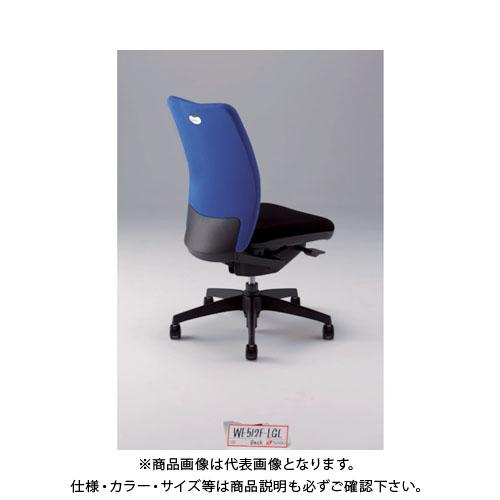 【運賃見積り】【直送品】 ナイキ 事務用チェアー WE512F-BL