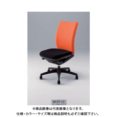 【運賃見積り】【直送品】 ナイキ 事務用チェアー WE512F-OR