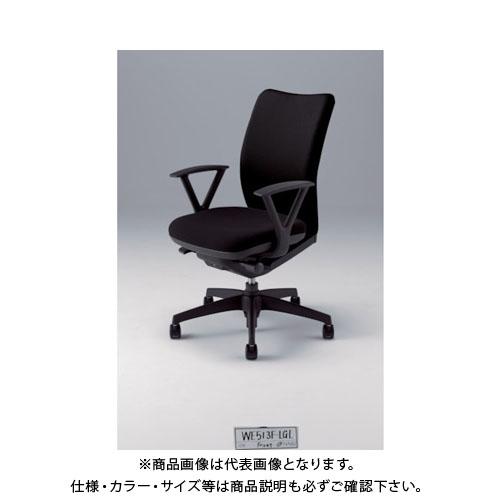 【運賃見積り】【直送品】 ナイキ 事務用チェアー WE513F-BK
