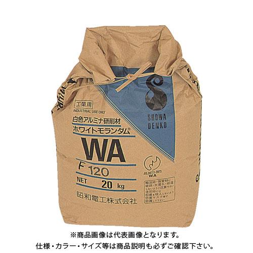 ホワイトアルミナ(20KG入) エアーブラストマシン用研削材 WAF80 【運賃見積り】【直送品】ニッチュー