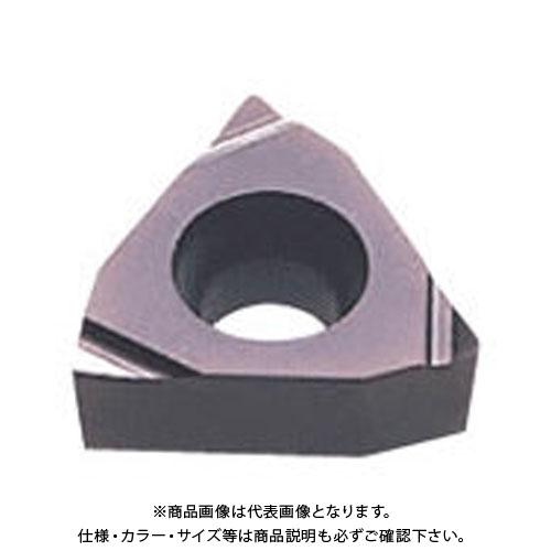 三菱 VPコート VP15TF 10個 WBGT020102L-F:VP15TF