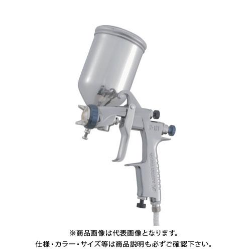 アネスト岩田 自補修専用スプレーガン ノズル口径 Φ1.3 カップ付 W-101-136BGC
