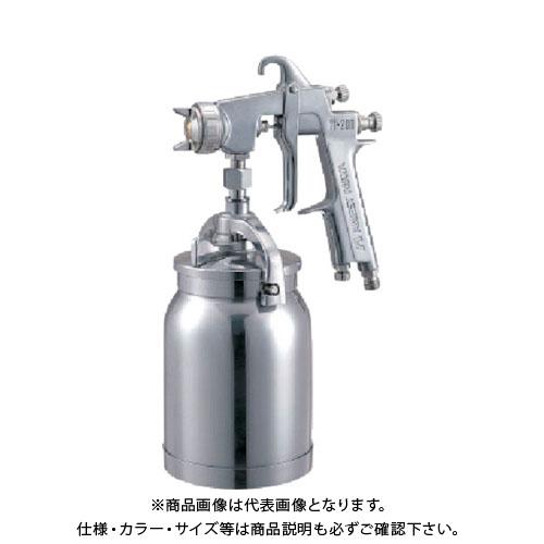 アネスト岩田 大形スプレーガン(吸上式) ノズル口径 Φ1.8 W-200-182S