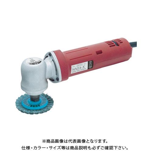マイン 電動スリムアングルサンダ-WAZA‐X WAZA-X