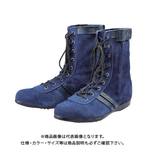 青木安全靴 高所作業用安全靴 WAZA-BLUE-ONE-25.0cm WAZA-BLUE-ONE-25.0