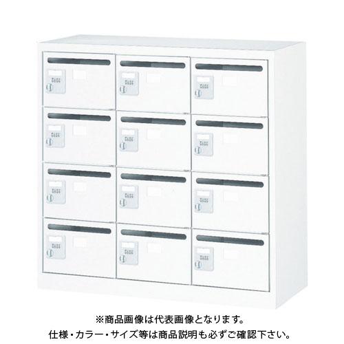 【個別送料2000円】【直送品】 TRUSCO メールボックス 12人用 手ぶらキー 900X380XH880 ホワイト WMVK-12P