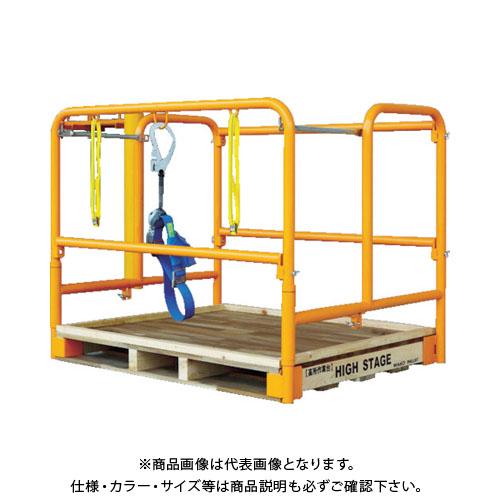 【運賃見積り】【直送品】ワコー ハイステージ(高所作業台) WKHS-1411