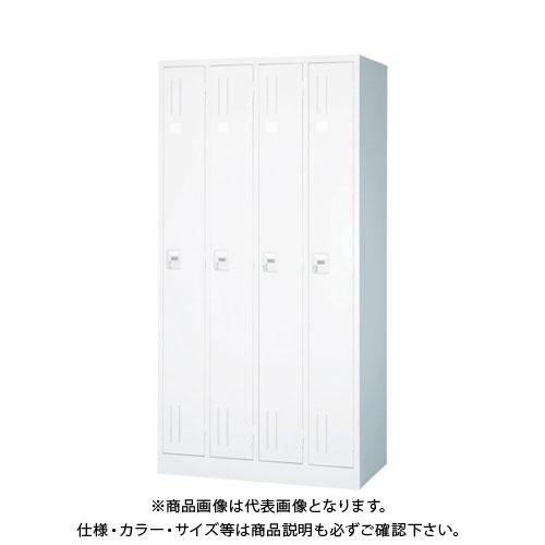 【個別送料2000円】【直送品】TRUSCO 手ぶらキーロッカー 4人用 900X515XH1790 W色 WKL47