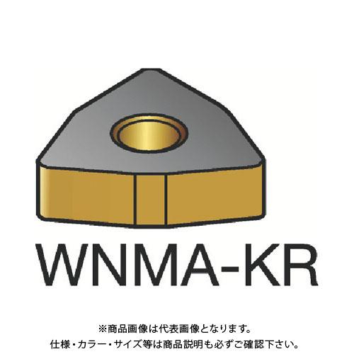 サンドビック T-Max P 旋削用ネガ・チップ 3210 10個 WNMA 08 04 08-KR:3210