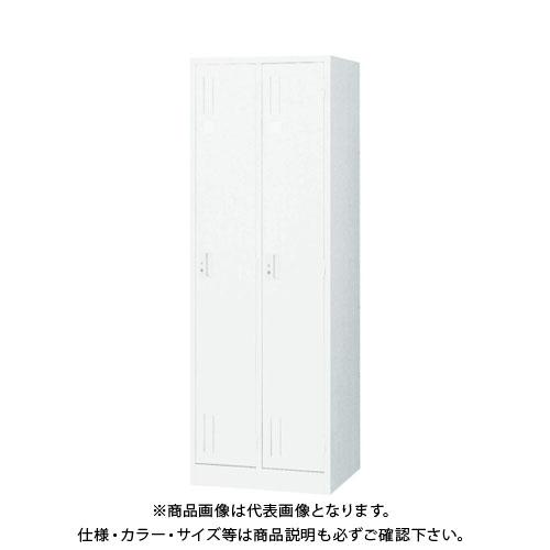 【個別送料2000円】【直送品】 TRUSCO スタンダードロッカー 2人用 1列2段 シリンダー錠 ホワイト WL11