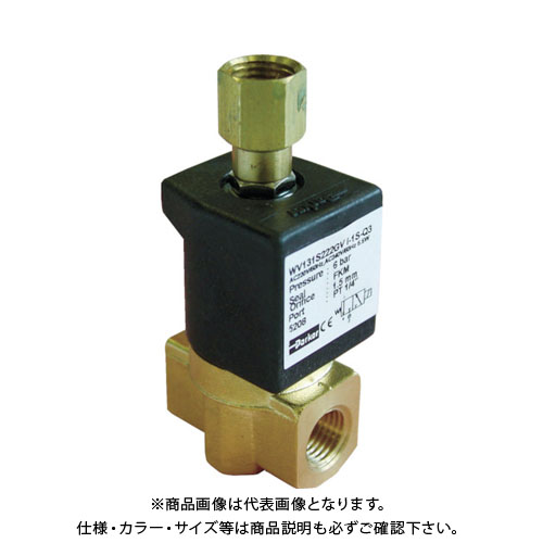 クロダ 流体制御用直動形3ポートバルブ WV131S222JV-I-1S-8P