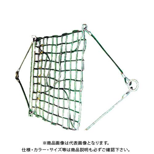 【運賃見積り】【直送品】ニッコウ ワイヤモッコ A-1 リング型 網目100mm WRMA1-1.8-100