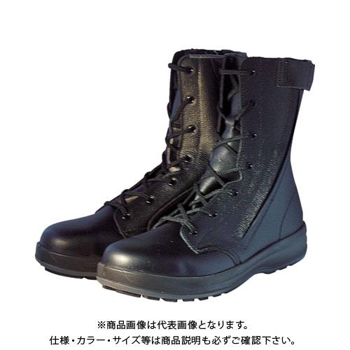 シモン 安全靴 長編上靴 WS33HiFR 25.5cm WS33HIFR-25.5