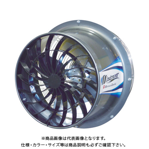 【直送品】昭和 ウインドレーサー WRタイプ(200W) WR-200N