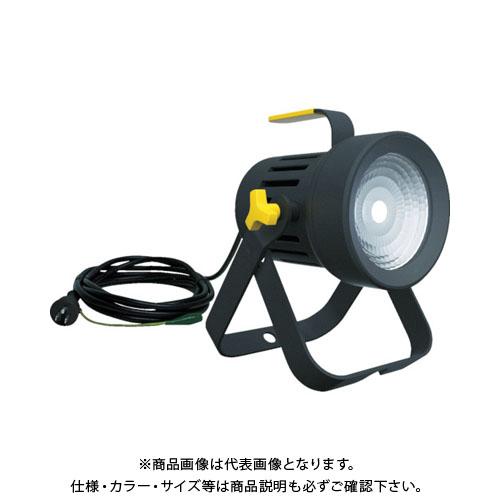 ムサシ 全天候型 LED作業灯 スカイライト50W WT-5000