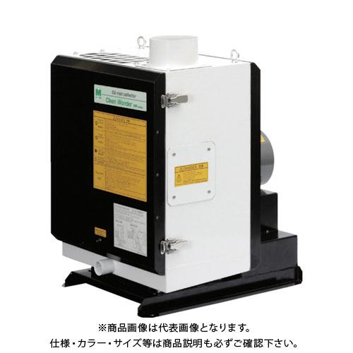 【直送品】ミドリ安全 クリーンワンダー 3相200V 2.2KW WR-303-J