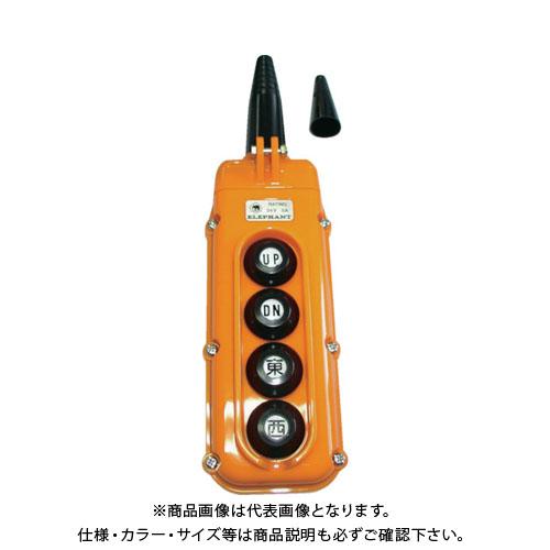 象印 4テンオシボタンスイッチ Y4AA-000