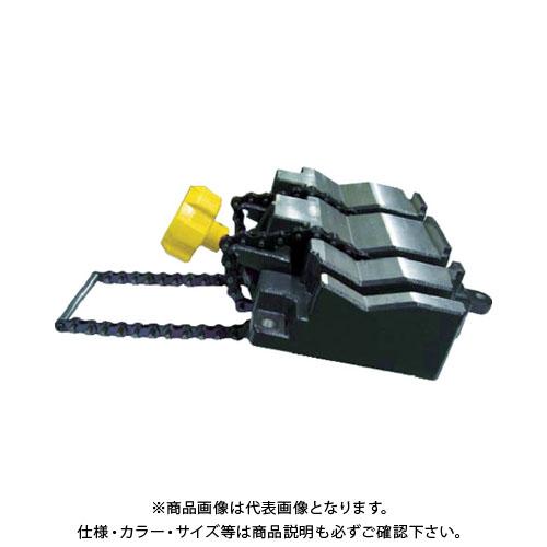 【20日限定!3エントリーでP16倍!】REX バンドソー マンティス180W チェーンバイスユニット XB180W-CVU