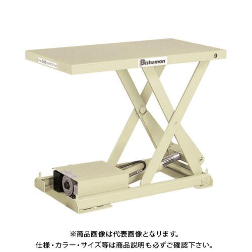 【直送品】 ビシャモン テーブルリフト ちびちゃんシリーズ X-50B-B
