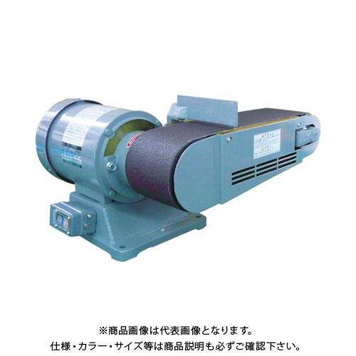 【個別送料1000円】【直送品】 淀川電機 ベルトグラインダー(高速型) YS-2N