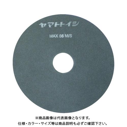 チェリー レジノイド極薄切断砥石(205×1.0) 25枚 YP2010