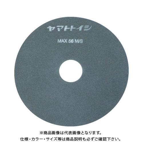チェリー レジノイド極薄切断砥石(255×1.2) 20枚 YS2512