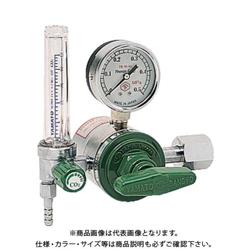 ヤマト ヒーター付調整器(炭酸用) YR-507F YR-507F-11-CO2