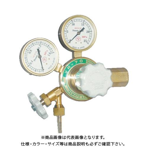 ヤマト 窒素ガス用調整器(汎用小型) YR-70V YR-70V-22-11HG03