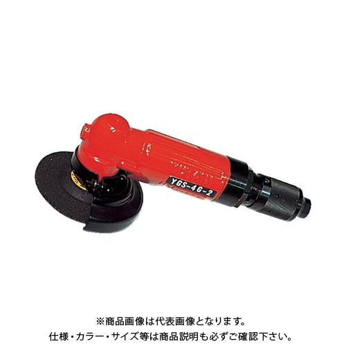 油谷 アングル型グラインダ YGS-4GS2