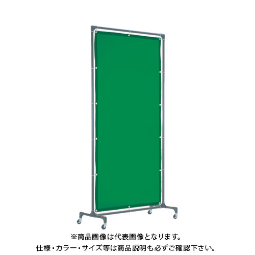 【個別送料1000円】【直送品】TRUSCO 溶接遮光フェンス 1020型単体 深緑 YFB-DG