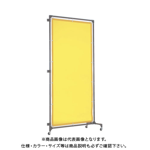 【個別送料1000円】【直送品】TRUSCO 溶接遮光フェンス 1020型接続 黄 YFBS-Y