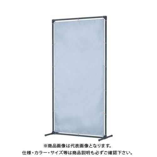 【個別送料1000円】【直送品】TRUSCO 火花用衝立 単体型 1000XH2000 固定足タイプ YK-1020S