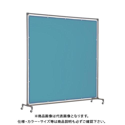 【個別送料1000円】【直送品】TRUSCO 溶接遮光フェンス 2020型単体 青 YFA-B