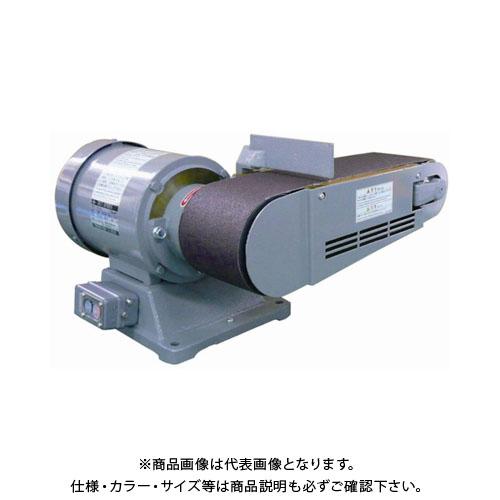 【個別送料1000円】【直送品】 淀川電機 ベルトグラインダー(高速型) YS-3N