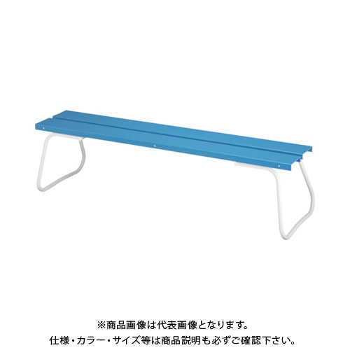 【運賃見積り】【直送品】 コンドル (屋外用ベンチ)樹脂ベンチ 背なしECO NO1800 YB-97L-PC