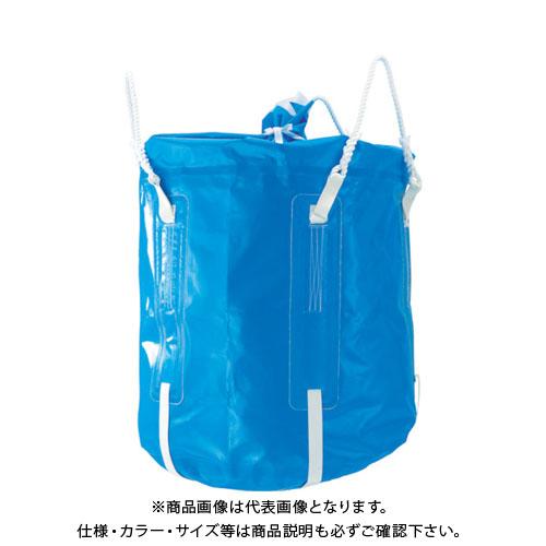 【運賃見積り】【直送品】 吉野 コンテナバッグ丸型 ランニングタイプ YS-CB-CBP-4