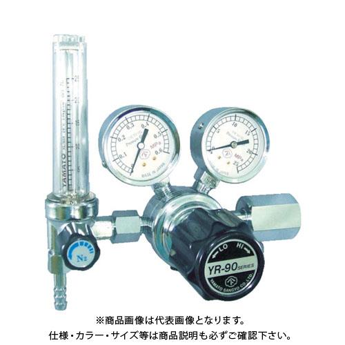 【運賃見積り】【直送品】ヤマト 汎用小型圧力調整器 YR-90F(流量計付) YR-90F-R-11FS-25-O2-2205