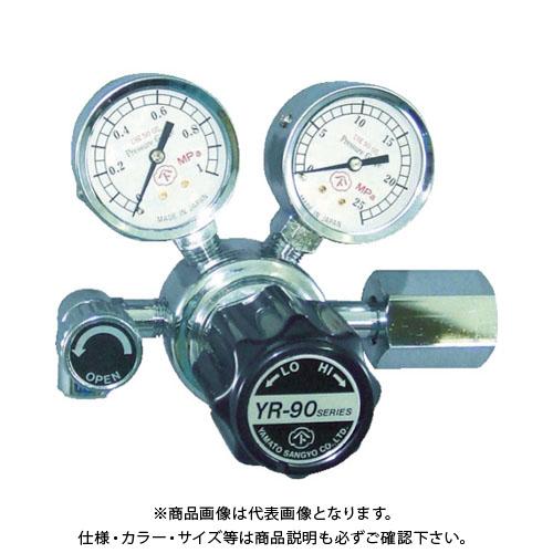 ヤマト 汎用小型圧力調整器 YR-90(バルブ付) YR-90-R-13N01-2210-HE