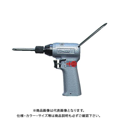 ヨコタ インパクトドライバ YD-40PZ