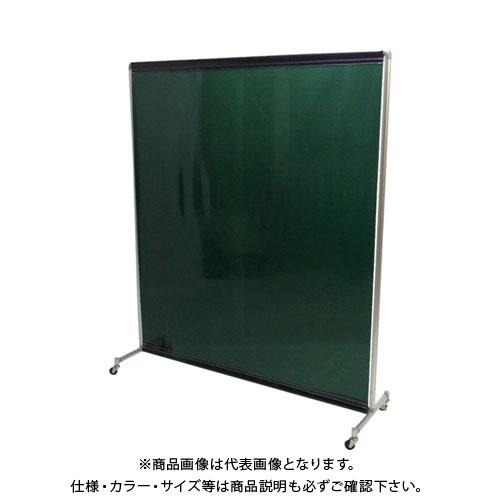 【運賃見積り】【直送品】吉野 マジック衝立1518型(遮光用)グリーン YS-MJ1518SC-G